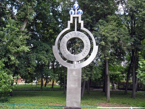 Никольск. Музей Хрусталя